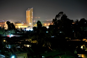 African Union Complex at Night